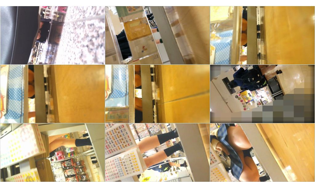 http://majav.org/Pic/den134.1.jpeg