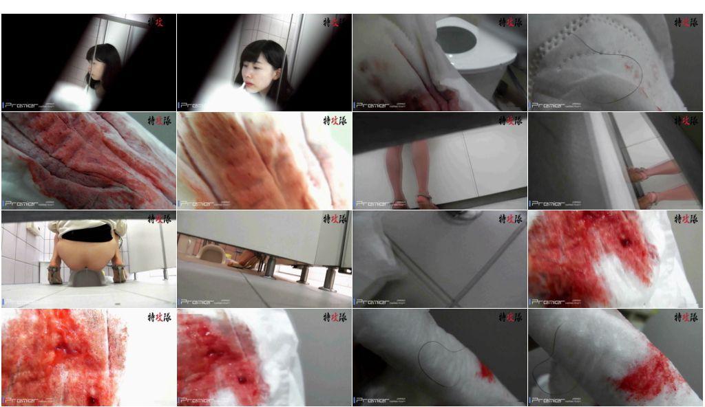 http://majav.org/Pic/huanwc53_fhd.jpeg