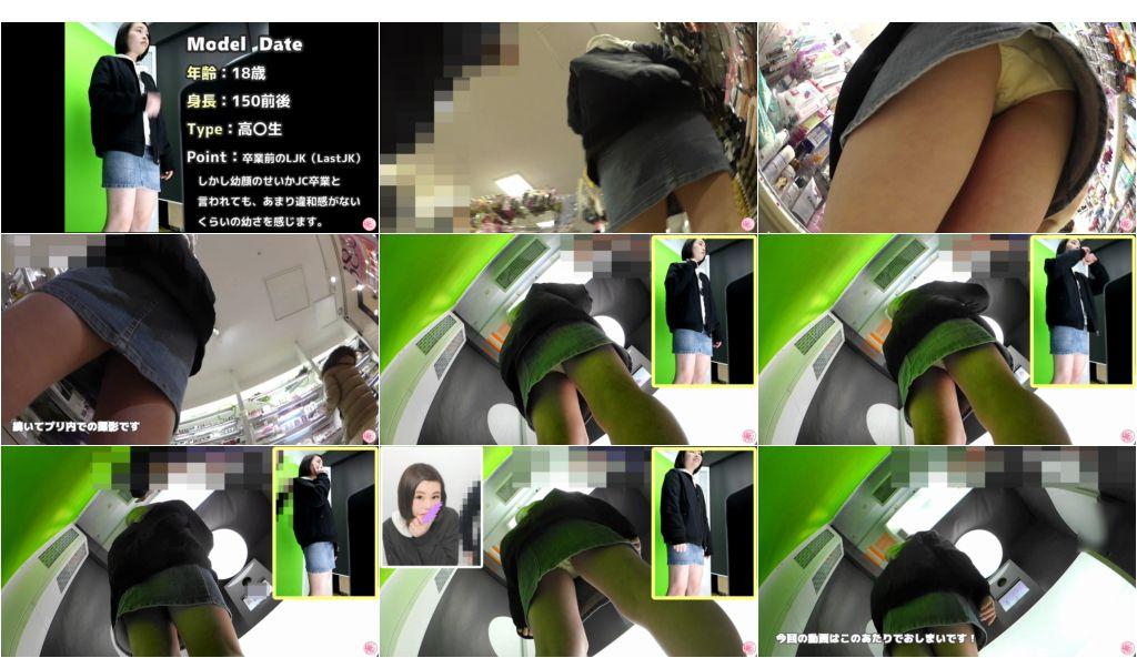 http://majav.org/Pic/yum748.2.jpeg