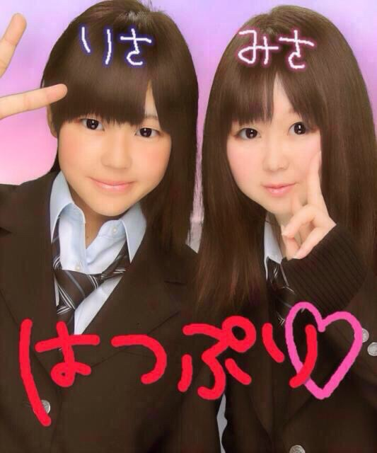 http://majav.org/Pic/yuu139.jpg